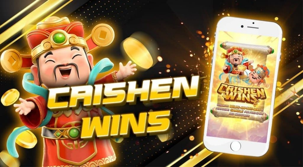 Caishen-Wins-1